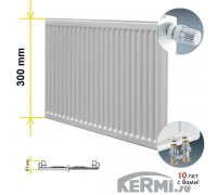 Радиатор Kermi FTV 10 300