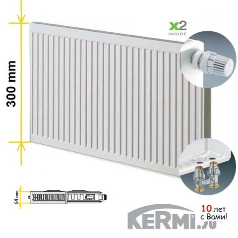 Радиатор Kermi FTV 12 300