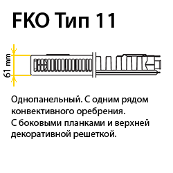 Тип 11