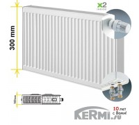 Радиатор Kermi FTV 22 300