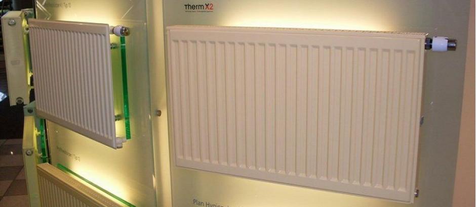 Радиатор Kermi FKO 12 500 Therm x2